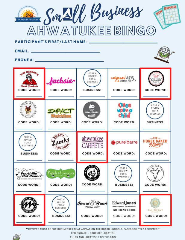 small-business-ahwatukee-bingo-board-4